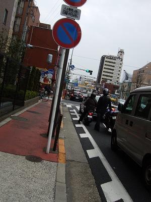 s-2011_03150004.jpg
