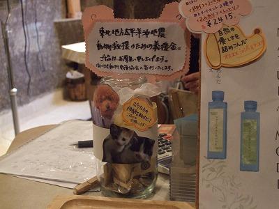 s-2011_03210011.jpg