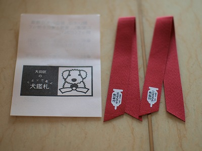 s-2011_04250012.jpg