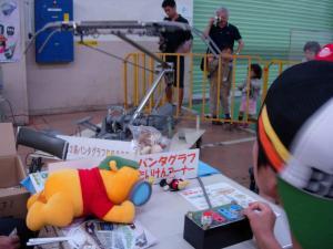 2008・夏  沖縄  056