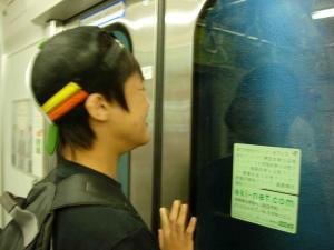 2008・夏  沖縄  060