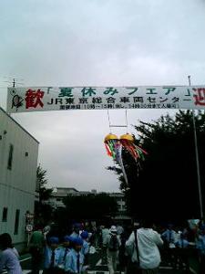 2008・夏  沖縄  070