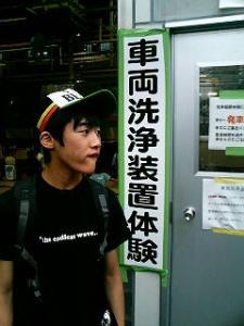 2008・夏  沖縄  072