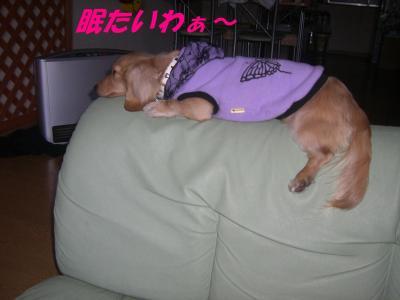 コピー ~ ショコラバニラ78 102