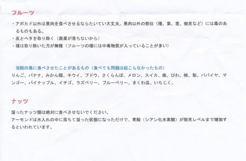 IMG_0003_convert_20110310162704.jpg