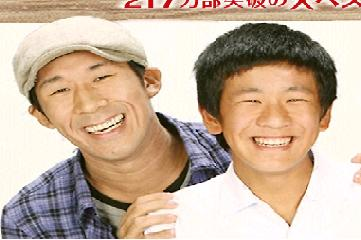 1ho-muresu2.jpg