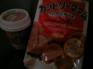 11お菓子
