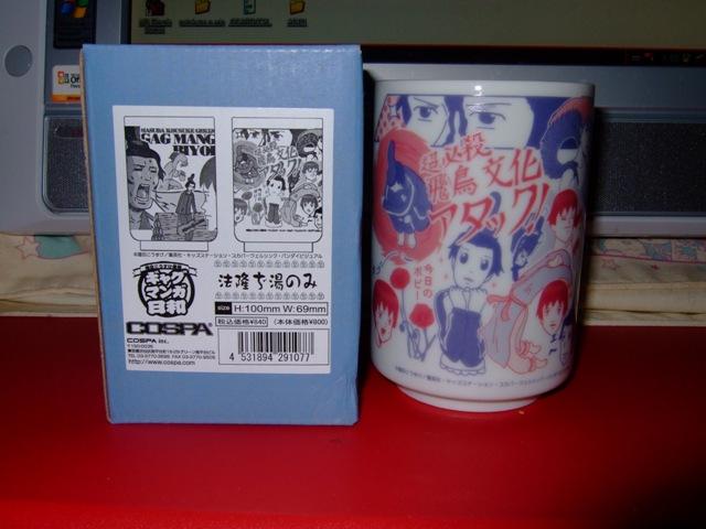 2008_1012mar-kun10120323.jpg