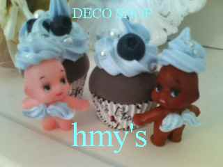 DECO SHOP hmys main