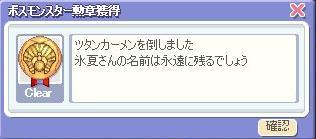 05102405.jpg