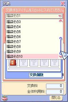 06010316.jpg