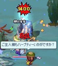 今までの武器:セイメイド編