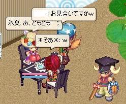 (*ノωノ)キャー