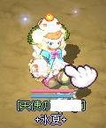 天使の○○○