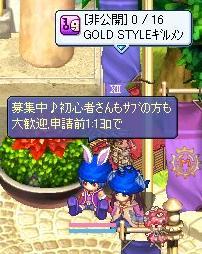 GOLD STYLEは日本代表を応援しています♪