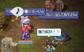モリモリ(`・ω・´)9 ☆*:・゚゚・:*:・。゚・:*:・ヽ(・ω・〃)回復~☆