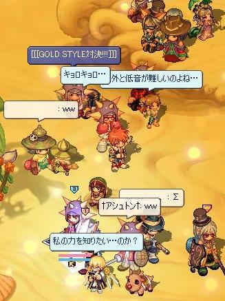 氷夏:二試合目!!