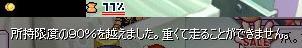 ほぇ(・ω-`*)?