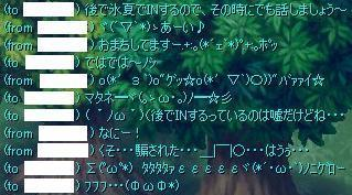||ω・`)ニヤッ