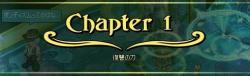 ダンディズムってのはな...Chapter 1