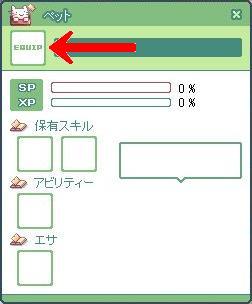 EQUIP ←