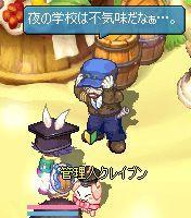(ノ)・ω・(ヽ) ムギュー (←それ違