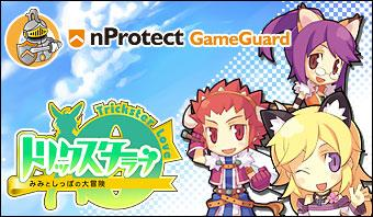 nProtect GameGuard