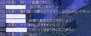あれ・・・(´・ω・`;)?