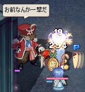 お前なんか一撃だ!→ KD