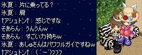 (`・ω・´)9 ムキムキ