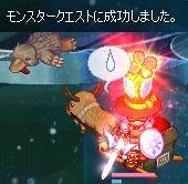 【忘却の塔探検(2)】成功