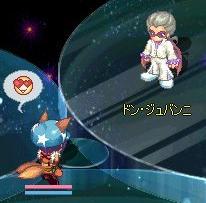 (〃ω〃)っ(2回目)
