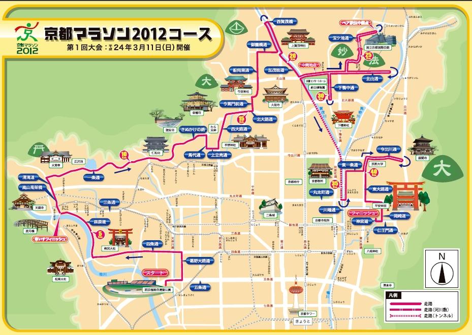 20120311KyotoMap.jpg
