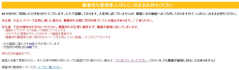 20120311kyouto.jpg