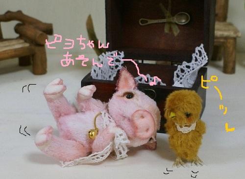 b83_20120310092531.jpg