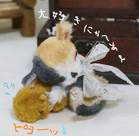 b94_20120310094631.jpg