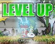 LVup112