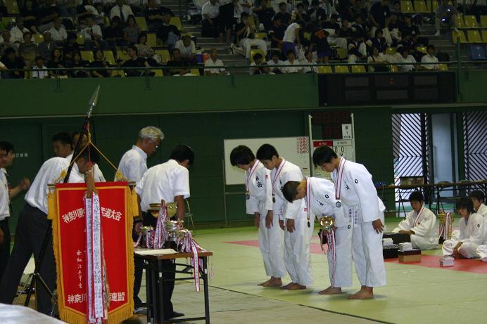 平塚柔道協会