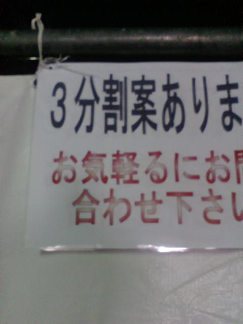 20090521230421