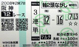 0419_01.jpg
