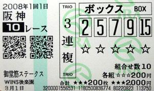 080101han10R.jpg