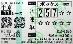 080104chu11R01.jpg
