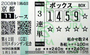 080104kyo11R.jpg