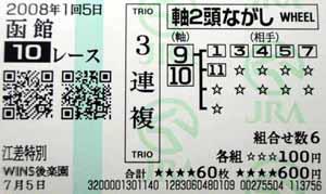 080105hak10R.jpg