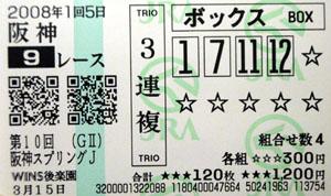 080105han09R.jpg
