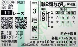 080106hak11R.jpg