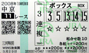 080109chu11R.jpg