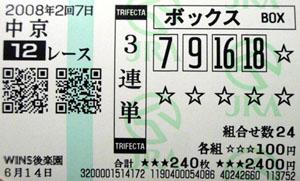 080207chu12R.jpg