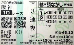 080304han10R.jpg