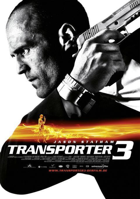 トランスポーター3